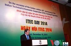 Vietnam et Inde approfondissent la collaboration en matière d'éducation