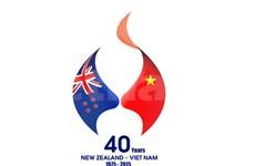 Logo de l'anniversaire des liens diplomatiques Vietnam-Nouvelle-Zélande