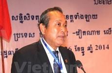 Conférence des tribunaux des provinces frontalières VN-Laos-Cambodge