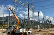 Électricité du Vietnam : 60 ans de progrès