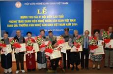 Arts folkloriques: neuf artisans et 68 travaux sont honorés cette année