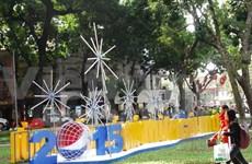 Hanoi : de nombreuses festivités pour saluer le Nouvel an