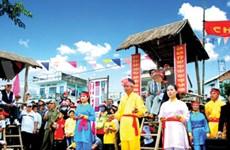 Prochain symposium sur le jeu traditionnel Bai choi à Binh Dinh