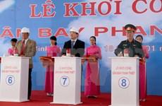 Binh Thuan: construction d'un aéroport sous forme de BOT