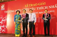 Remise du prix «Marque préférée du Vietnam en 2014»