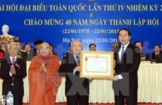 L'Association d'amitié Vietnam-Cambodge souffle ses 40 bougies