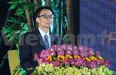 Les chants Vi et Giam de Nghê An et Hà Tinh à l'honneur