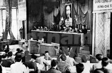Le rôle du Parti communiste du Vietnam conforté à travers ses Congrès