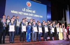 Distinction des produits vietnamiens de haute qualité 2015