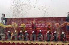 Immobilier : Vingroup lance un projet à Hai Phong