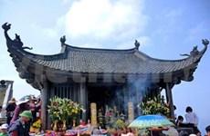 Quang Ninh se prépare pour la fête de Yên Tu