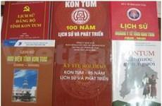 Fondation du Conseil de pilotage de l'élaboration de l'encyclopédie du Vietnam