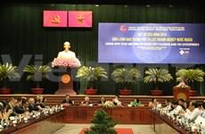 HCM-Ville: Mesures pour lever les obstacles des entreprises d'IDE
