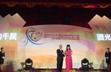 """Vietravel remporte le prix du """"Tourisme de Taïwan 2014"""""""