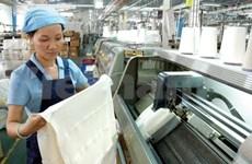 Textile: plus de 28 milliards de dollars d'exportation visés cette année