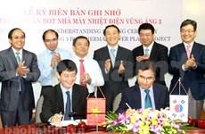 Les investisseurs étrangers couvent de grands projets au Vietnam