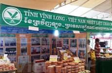 Le Vietnam participe à la foire commerciale Kampong Speu 2015