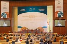 Le rôle du Parlement dans la poursuite des objectifs du développement post-2015