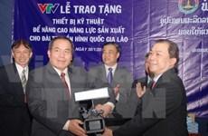 Le Vietnam aide le Laos dans la formation audiovisuelle