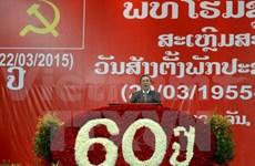 Message de félicitations au Parti populaire révolutionnaire laotien