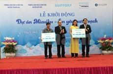 Lancement d'un projet d'éducation sur l'eau propre