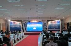 Quang Trung, un parc de logiciel performant