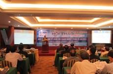 Le futur des entreprises débattu à Hô Chi Minh-Ville