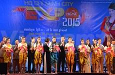 Foire-expo sur le commerce, les services et le tourisme Vietnam-Cambodge