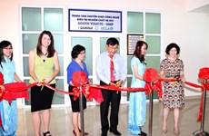 Inauguration du centre de traitement de la toxicomanie et du VIH du Sud