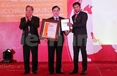 Médecin traditionnel vietnamien honoré par l'Organisation des records de l'Asie