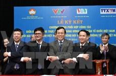 Renforcer la coopération entre le Front de la Patrie et la VNA, la Radio, la Télévision