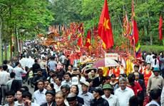 Le fête du temple des rois Hung va commencer le 23 avril