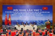 Vietnam-Chine : 7e réunion du Comité du travail mixte des provinces limitrophes