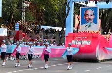 Répétition générale du meeting célébrant le 40ème anniversaire de la libération du Sud