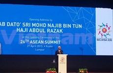 Le 26e Sommet de l'ASEAN adopte trois déclarations