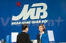La Military Bank honorée pour ses performances
