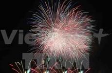 Concours international de feux d'artifice de Dà Nang 2015