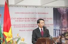 La Réunification nationale du Vietnam célébrée au Venezuela et au Mozambique