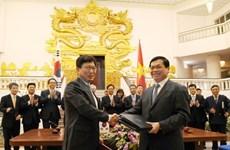 Signature de l'accord de libre-échange Vietnam-R. de Corée