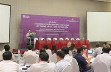 Colloque international sur la qualité de la formation professionnelle