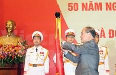 Célébration du cinquantenaire de l'Administration maritime du Vietnam