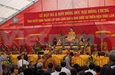 Mise en chantier du monastère Truc Lam Dai Giac à Sa Pa