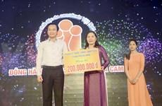 Programme de charité pour les victimes de l'agent orange à Da Nang