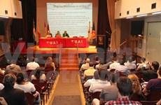 Un séminaire sur la Mer Orientale à Buenos Aires