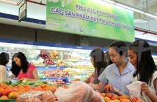 L'IPC d'Ho Chi Minh-Ville en hausse de 0,3 % en mai