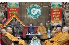 Vœux pour la naissance du Bouddha
