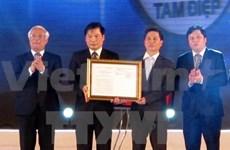 Ninh Binh : fondation de la ville de Tam Diep