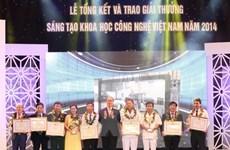 Remise du prix Créativité scientifique et technologique de 2014