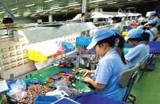 Vague d'investissements sud-coréens dans l'industrie auxiliaire
