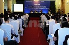 Forum des spécialistes et des intellectuels vietnamiens à l'étranger